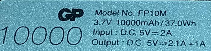Andere powerbank met dezelfde verwarrende tekst.